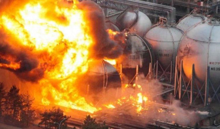 fukushima usina nuclear